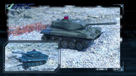 JJRC D867-2.4G遥控 对战遥控坦克  270度旋转炮台 仿真发炮弹声和机关枪声效 机身惯性震动 自动演示  编程