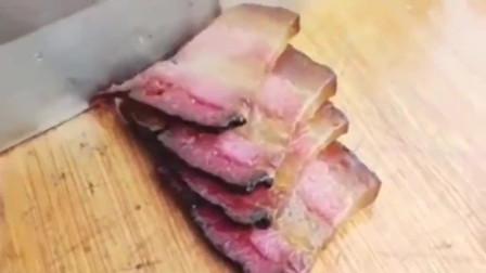 这才是真正的农村老腊肉,一刀切下去,我的口水都快流出来了啊!