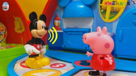 小猪佩奇去米奇妙妙屋城堡做客