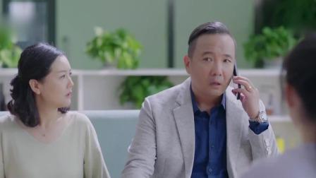 《冰糖炖雪梨》卫视预告第5版:黎语冰实名举报坑苦岳父,与棠爸爸世纪大和解再度告吹
