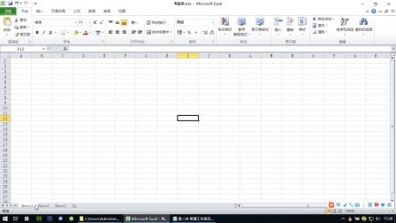 Excel零基础入门视频教程 第二讲 新建工作表及工作表标签设置