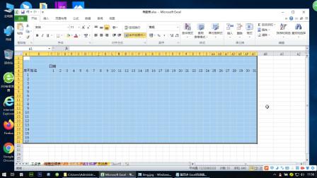 Excel零基础入门视频教程 第四讲 Excel自动填充柄的介绍与使用