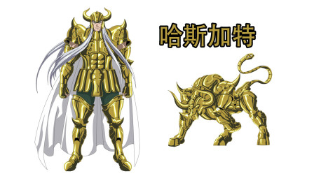 冥王神话:金牛座黄金圣斗士哈斯加特技能招式合集
