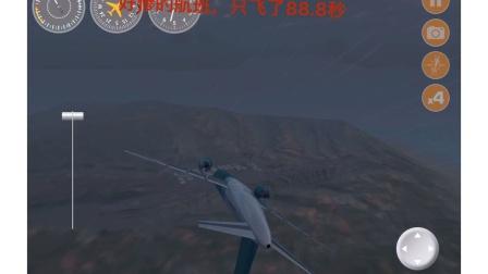 88.8航班