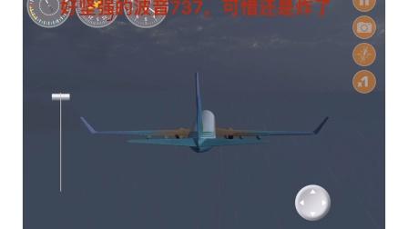 差点成功的波音飞机