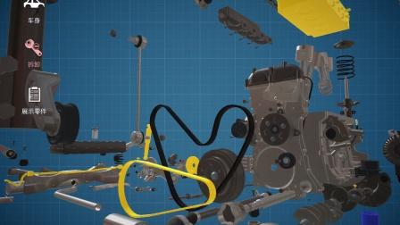 修车模拟器第一期