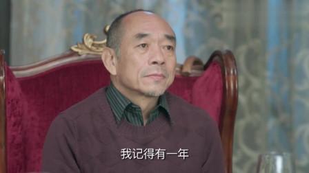 年关三十全家沮丧,陈江河为全家打气,遇到困难好好面对努力