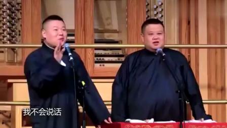岳云鹏直言:我不会说话,不会聊天,孙越:就会得罪光的!