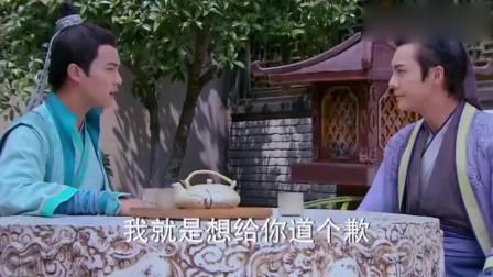 谭陵越要带屠苏回天墉城,意外发现兰生的疤痕