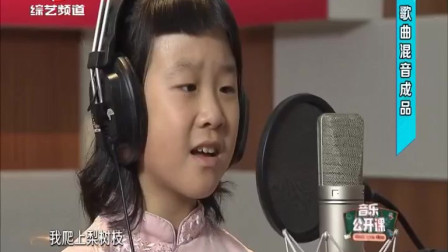 歌曲混音成品 张萱泽《梨花又开放》,童声是这世界最好听的声音