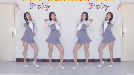 听歌看舞,韩舞翻跳T-ara《poly poly》