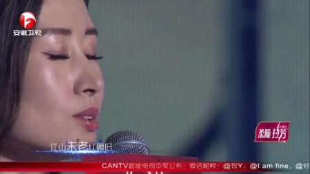 歌曲《红颜旧》刘敏涛 54
