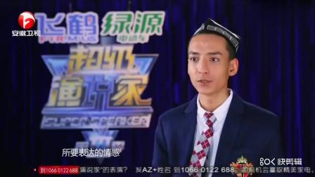 15岁的演讲者会选择谁,他是被什么打动?