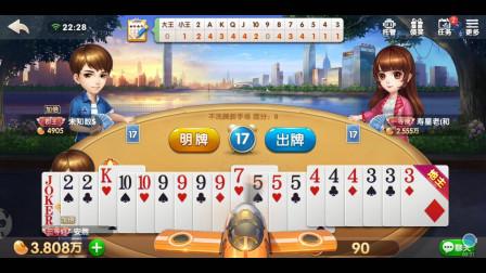 斗地主:333+444+555+9999+大王,这牌还打输了,谁能告诉我为什么?
