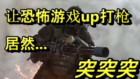 【COD16搞笑】两个小哥哥激情对射的游戏?使命召唤16现代战争
