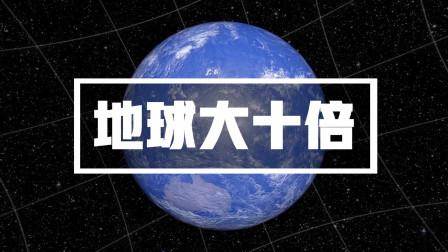 地球本来有机会变得更大,却被木星阻止了 !