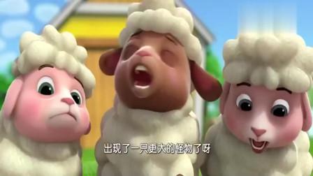 萌鸡小队:小羊不停说麦齐们是怪物,麦齐们解释说它们是萌鸡小队