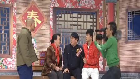 """爆笑小品:王小利说赵本山""""一箭三雕""""看着真是太好笑了!"""