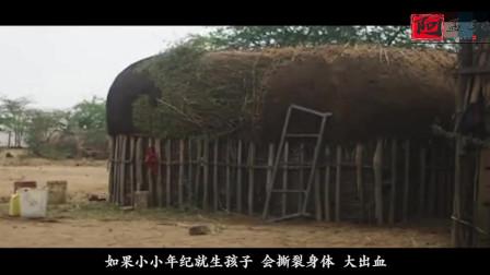 """揭秘非洲的""""女人村""""!"""