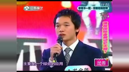 世界记忆冠军龙金胜展示抽背《道德经》