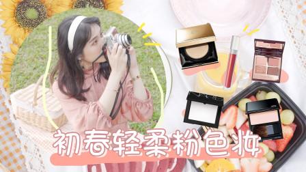 【小五月】最适合黄皮的春日粉色妆,日常又显白!