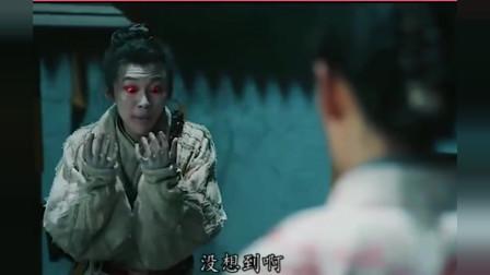 精彩影视片段:我堕落成魔只为你,你却要杀我,我成魔护你一生安好