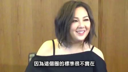 歌手卫兰:不为批评而减肥 现在不打算再减肥