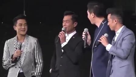 古天乐、刘恺威、吴家乐齐齐吐槽古巨基,像讲栋笃笑一样,很好玩