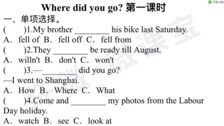 Where did you go A talk 字体讲解