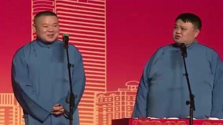 岳云鹏:大家好,我是薛之谦,孙越:薛之谦刨出来都比你好看