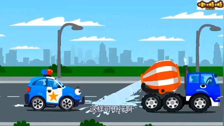 奇思异想的小汽车居然用搅拌车来制作新式可乐,味道不错呦!汽车总动员游戏