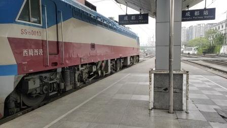动二代k818次(成都到北京西)成都站17:25分5道发车