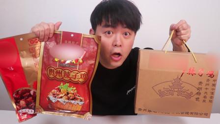 连贵州人都没吃过的贵州特产真的靠谱吗?