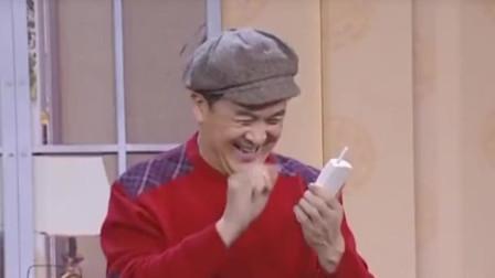 爆笑小品《开锁》:黄宏早年作品,看着真的是太棒了!