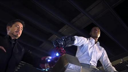 穿上钢铁侠手臂,也没能举起雷神之锤