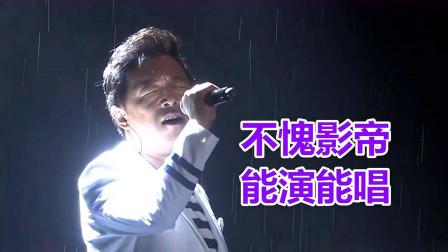 被影帝耽误的歌手,黄渤翻唱歌曲首首魔音绕耳,根本停不下来