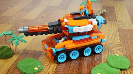 积木坦克车的威力好大,和孩子一起拼积木