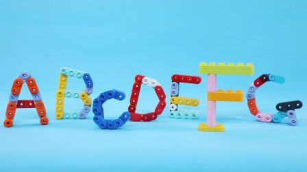 让孩子边玩积木边学英文字母的好方法