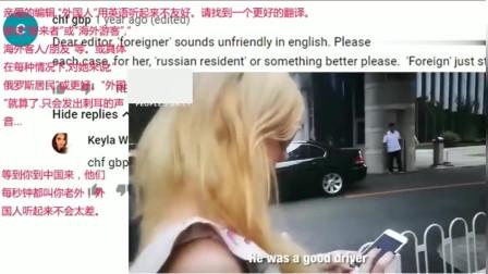 老外看中国:国外网友:当我在中国拿出钱包付款时,收银员表现的很奇怪!