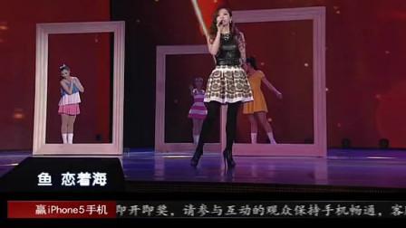 张靓颖演唱歌曲《感谢》, 海豚公主这嗓子,肯定被天使吻过!