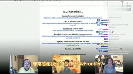 老外看中国:国外键盘大神被中国表情包逗笑, 表情包连通世界!