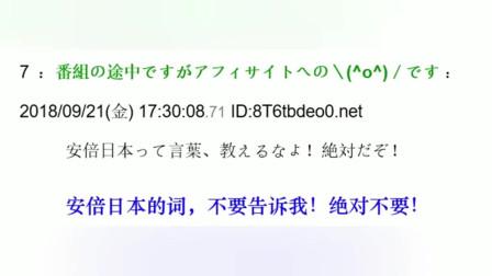 """老外看中国:当日本网友发现,""""日本鬼子""""一词时,日本网友的回复,爷笑了!"""