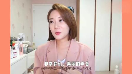 老外看中国:韩国人看《我和我的祖国》,看完之后,女主持哽咽:很让人羡慕!