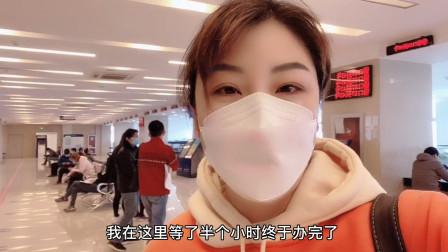 子睿去北京房山社保大厅办社保,看看人多不多