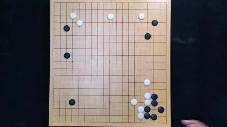 围棋序盘的感觉(1)