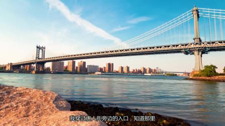 纽约最美十大景点,疫情当下,你还想去吗?(下)