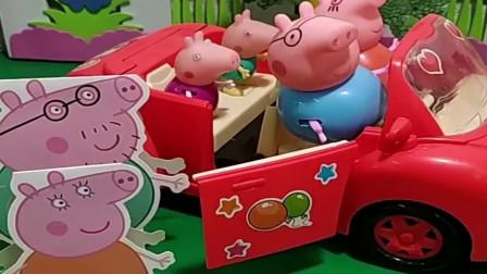 儿童玩具:乔治扮成了大怪兽,却没想到吓到了爸爸妈妈和姐姐