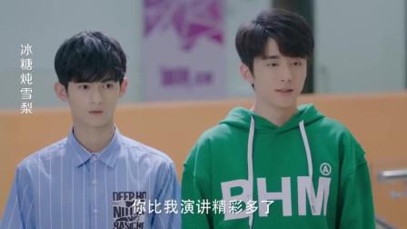 棠雪跟武大靖比赛啃玉米,两人展示了真正的好技术!