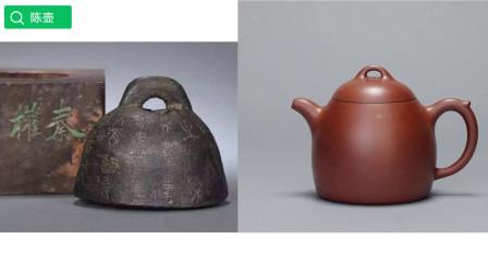 秦权壶的原型,原来是个秤砣