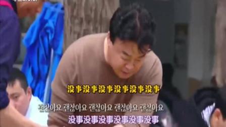 韩国大叔在成都吃美食,吃到一半盘子被收走,满脸绝望